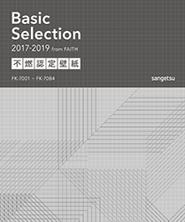 2017-2019 Basic Selection