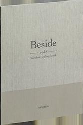 ビサイド vol.4