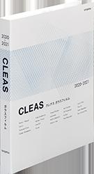 2020-2021 クレアス ガラスフィルム