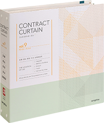 CONTRACT CURTAIN vol.9