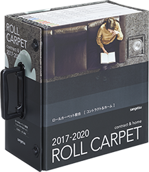 ROLL CARPET contract & home 2017-2020