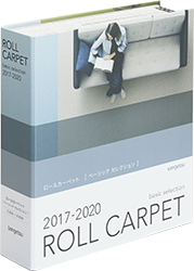 ROLL CARPET basic selection 2017-2020