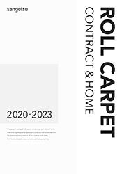 2020-2023ロールカーペット[コントラクト&ホーム]写真集