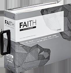 FAITH 2020-2022