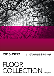 FLOOR COLLECTION 2016-2017