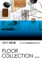 FLOOR COLLECTION 2017-2018