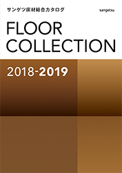 FLOOR COLLECTION 2018-2019