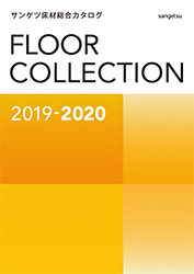 FLOOR COLLECTION 2019-2020