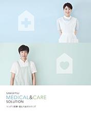 医療福祉内装材カタログ