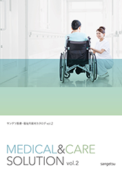 MEDICAL&CARE SOLUTION