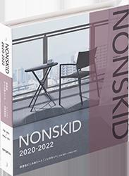 2020-2022 ノンスキッド