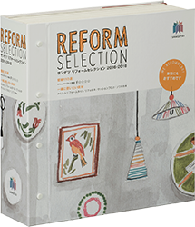 REFORM SELECTION 2016-2018