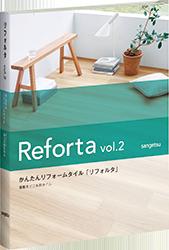 リフォルタ vol.2 かんたんリフォームタイル