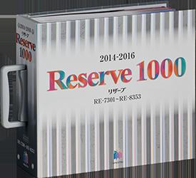 2014-2016 リザーブ 1000