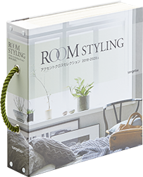 ROOM STYLING 2018-2020