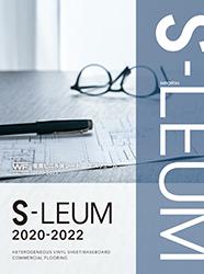 2020-2022 エスリューム
