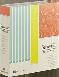 2015-2019 サンウィンク