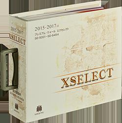 2015-2017 エクセレクト